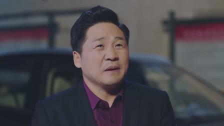 《遍地书香》精彩看点200525:刘世成想融合三家公司创意,赵经理深夜来访椿树沟