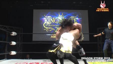 【摔角後樂園】Dragon Gate 5月22-24日 比賽精華