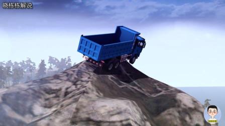 小型货车被困山上,一脚油门踩上去,货车瞬间翻下山底