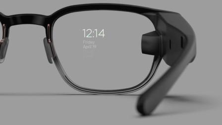 苹果AR眼镜功能泄露