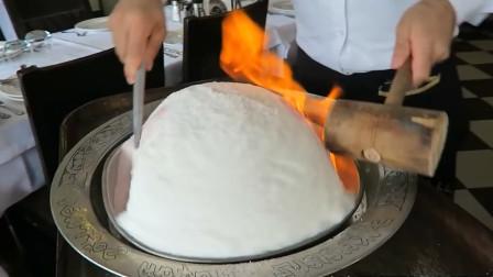 神奇好玩的盐焗鸡制作:要敲开雪山一样的盐块才能吃到嘴里,美味
