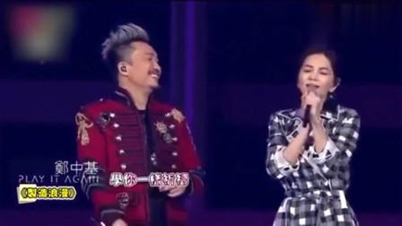 郑中基在演唱会上找观众合唱,陈嘉桦秒变小粉丝,要求上台合唱!