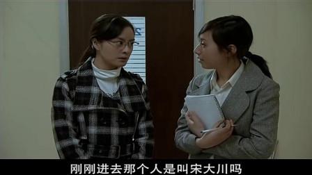 红玫瑰,黑玫瑰: 宋大川利用妹妹打感情牌,王小北感觉为难