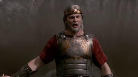 贝奥武夫虽然年迈,但威严依旧不容侵,将入侵者的血性殆尽