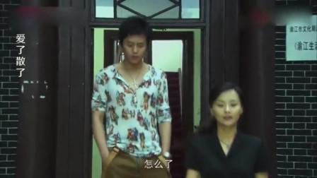 爱了散了:陈峰内心很纠结,走到今天这一步,没得选择了!