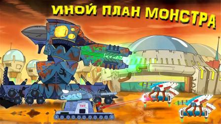 坦克世界动画:唠叨的火星巨型坦克!他们还想回到地球吗?