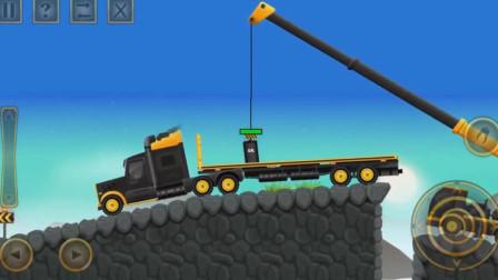 最新工程车挖掘机装载车汽车认识颜色 推土机267
