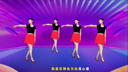 气质美女广场舞《人生何处不相逢》经典粤语,舞蹈简单易学健身!