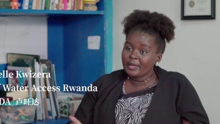 真实记录非洲人创业故事,见证非洲⼤陆重要变⾰