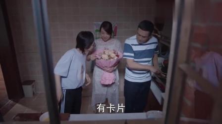 少年派:老婆生日,老公给她买了个蛋糕,结果打开一看,闹笑话了