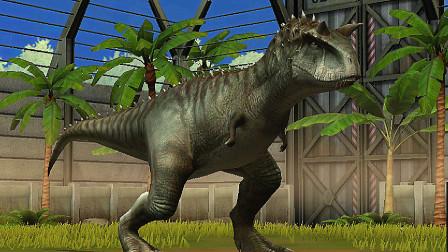 侏罗纪世界进化 获得稀有恐龙食肉牛龙