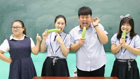 """同学们挑战""""微笑吃苦瓜"""",王小九竟直接吃了一整根,太厉害了"""