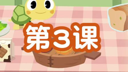 """熊猫博士识字第三课——""""口"""""""