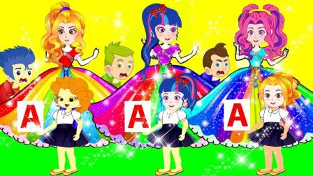 仙女给紫悦变了漂亮衣服,紫悦开心极了!小马国女孩游戏