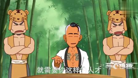 开心锤锤:儿歌两只老虎背后的故事,惊到众人!