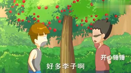 开心锤锤:父子果园游玩,结果让人想笑!
