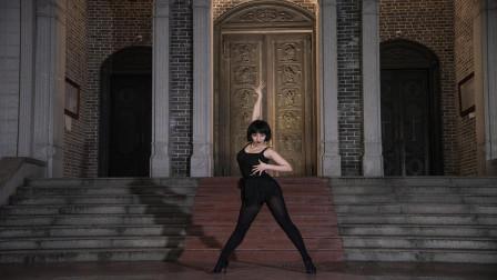 可爱拉丁舞老师街头热舞一支《Lose Control》,这样的女人太迷人了吧!