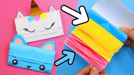学生必备!好看简单又实用的折纸笔袋,能装下很多东西!