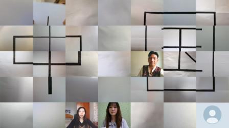 34人同框献唱MV发行,全部收益将捐给钟南山基金会:为抗疫加油