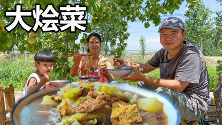 打理完菜园做烩菜,再蒸锅玉米面开花大馒头,烩菜泡馍吃真得劲