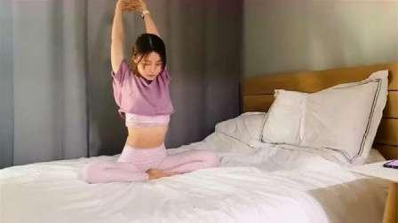 30分钟床上瑜伽,睡前早起舒展筋骨