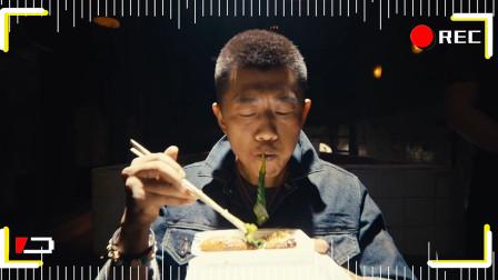 《古董2》鉴宝Vlog第十七弹:许愿反杀百瑞莲,启程solo老朝奉