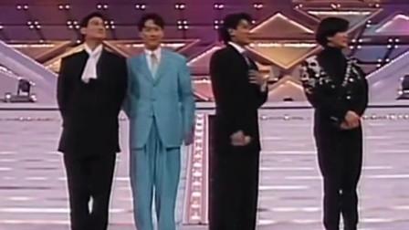 """""""四大天王""""封王的时刻,刘德华、郭富城、张学友、黎明走路的姿势都是一样的"""