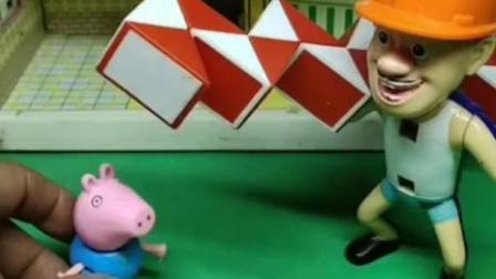 猪爸爸叫乔治拿梯子,结果乔治找不到梯子,是被光头强捡走了!
