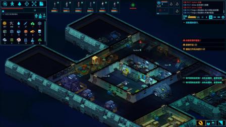 太空船殖民地模拟经营类游戏-太空避风港第三期船炸了