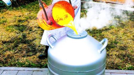 1000℃岩浆遇上-196℃液氮,会发生什么?场面瞬间失控!