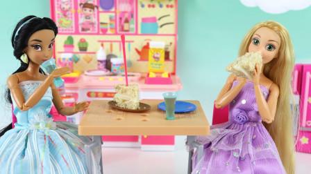 制作美味蛋糕,迪士尼茉莉公主和长发公主吃得和开心
