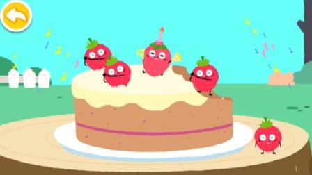 小朋友们都喜欢吃草莓蛋糕哟!!宝宝巴士游戏