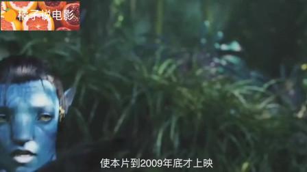 《阿凡达2》新料:卡梅隆保证如期上映!影迷:再也不能相信了