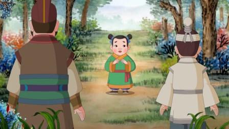 中华美德故事:庆儿想学论语,说不准母亲的病也会好