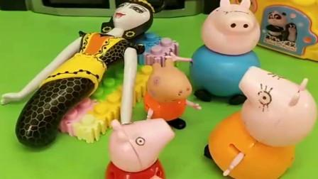 小猪佩奇玩具:乔治佩奇以为妈妈被蛇精吃了,原来是猪妈妈的朋友,都误会了