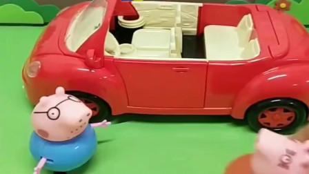 小猪佩奇玩具:猪爸爸让猪妈妈和乔治佩奇出来,就带着他们出去钓鱼了