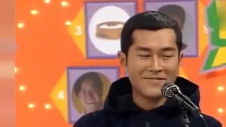 奖门人:古天乐关咏荷李子雄等明星玩唱歌仔,以前的综艺节目真好看,太搞笑了!