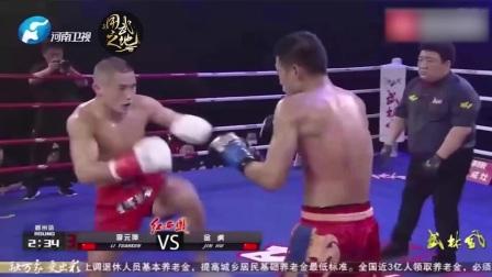 """武林风最新一战,位宁辉得意弟子大战""""中国虎""""!"""