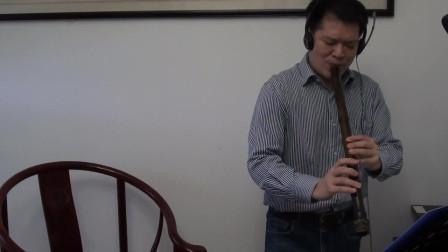 管子先生南箫演奏《幽灵公主》