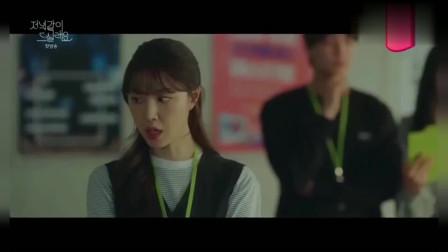 韩剧:徐智慧公司正在搞直播,没想到喝醉酒的两人直播中打起来了!