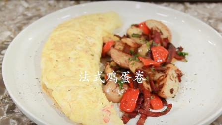 宝贝元气早餐vlog5 法式鸡蛋卷 小学生能量早餐儿童营养食谱