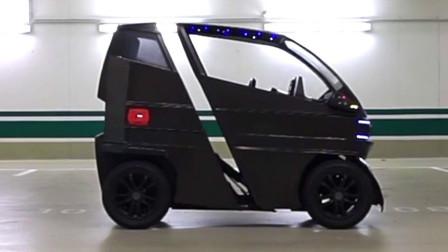 会变形的四轮电动车,车顶带太阳能,时速40km,专门城市代步!
