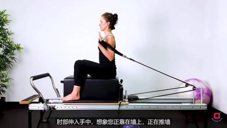 【OG健身】Pilates 63 普拉提 大器械教学 床 椅 梯桶 不定期更新