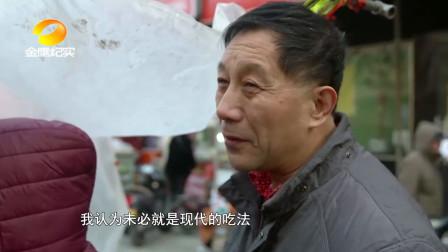 """煎饼馃子放火腿肠、生菜,在天津人眼里竟成了""""邪教"""",咋回事?"""