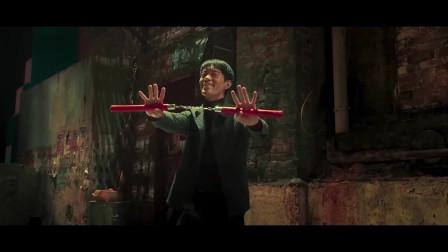 《叶问4》老外在李小龙面前耍双节棍,就如关公面前耍大刀——自不量力!