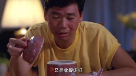 富婆200万重金求子,小伙每天锻炼自己的腰,喝的汤都是大补的