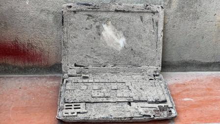 牛人捡回一台废弃电脑,拿回家精心修复后,身价瞬间翻十倍!