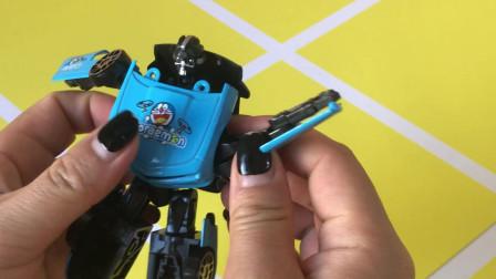 玩具拆箱 试玩这款机器猫变形玩具机甲玩具车