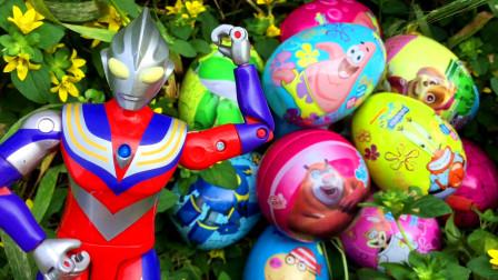 迪迦奥特曼户外小花园寻宝拆惊喜蛋变形蛋