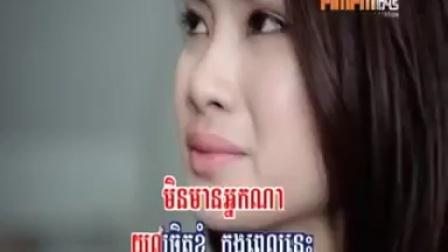 柬埔寨天后素坤甘雅翻唱巫启贤《太傻》អ្នកដែលបោះបង់គេក៏ឈឺចាប់ - ឪកសុគ្ធនកញ្ញា